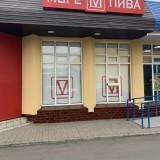 тк с логотипом1